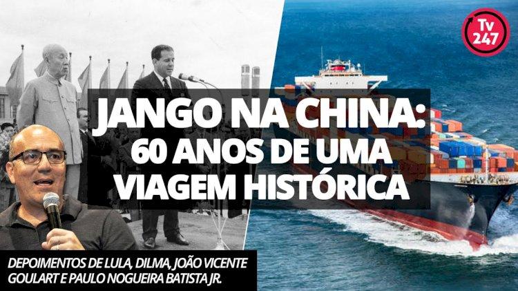 Jango na China: 60 anos de uma viagem histórica#Dossiê247
